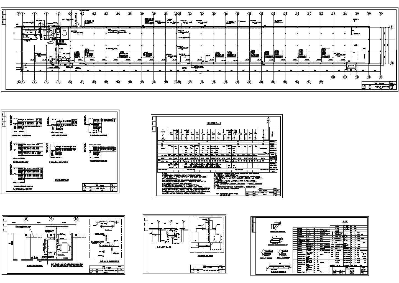 车间电气竣工图纸设计图片1