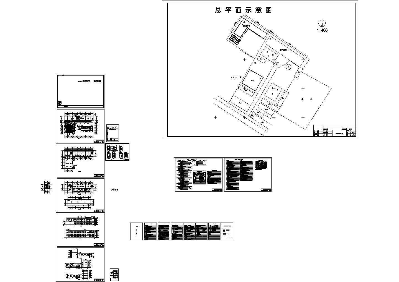 [山东]某中学1500平米三层教学楼建筑扩初图图片1