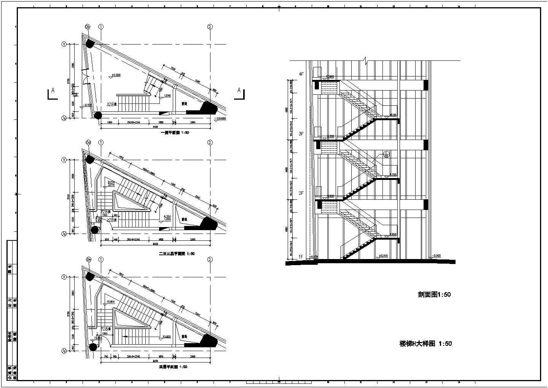 三角楼梯-4层楼梯大样图CAD图图片1