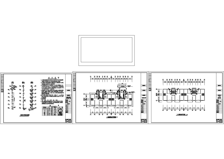 6��1梯2��2�卧�住宅�墙o排水施工�D(�L34米 ��9.3米)�D片1