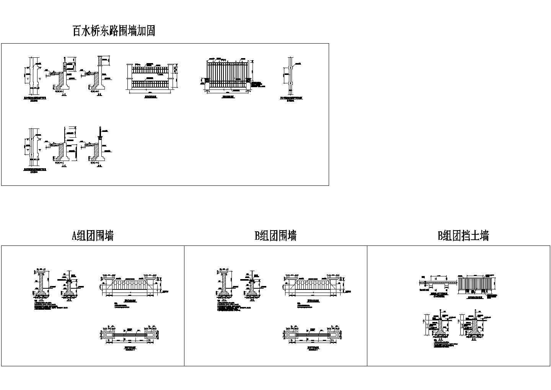 场区围墙设计CAD详图图片1