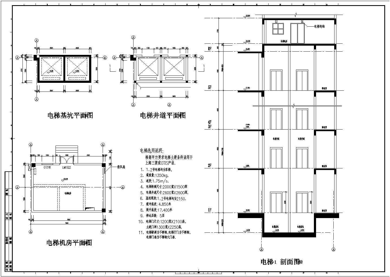 客梯大样图CAD图图片1