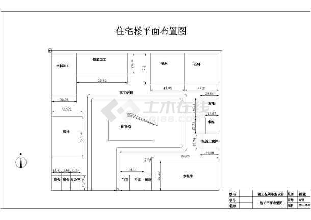 2000平米框架住宅楼建筑结构cad图-图一