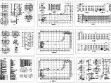 某3810平方米工业厂房设计cad建筑施工图纸(含设计说明)图片1
