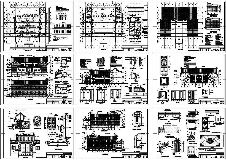 某仿古四合院建筑设计施工图图片1