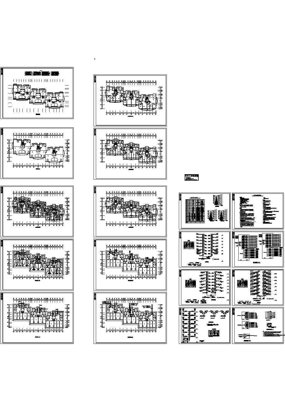 小高层住宅电气施工图纸(标注明细),共18张图片1
