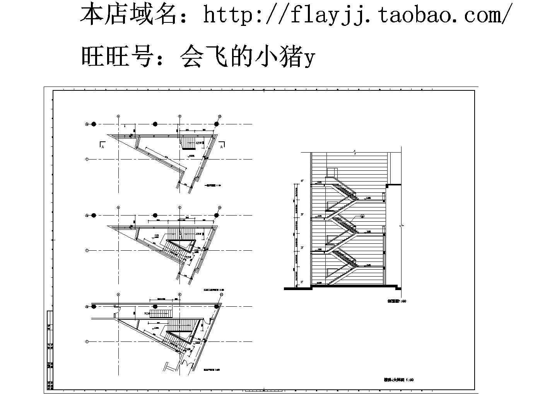 三角楼梯大样图纸图片1