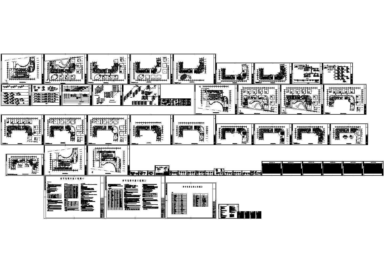 最新整理的酒店暖通空调设计方案CAD设计图图片1