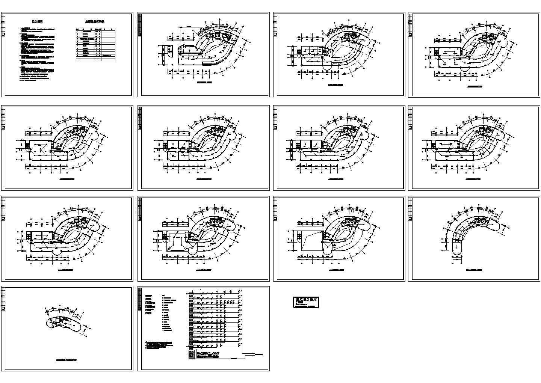 某办公楼报警系统设计图纸图片1