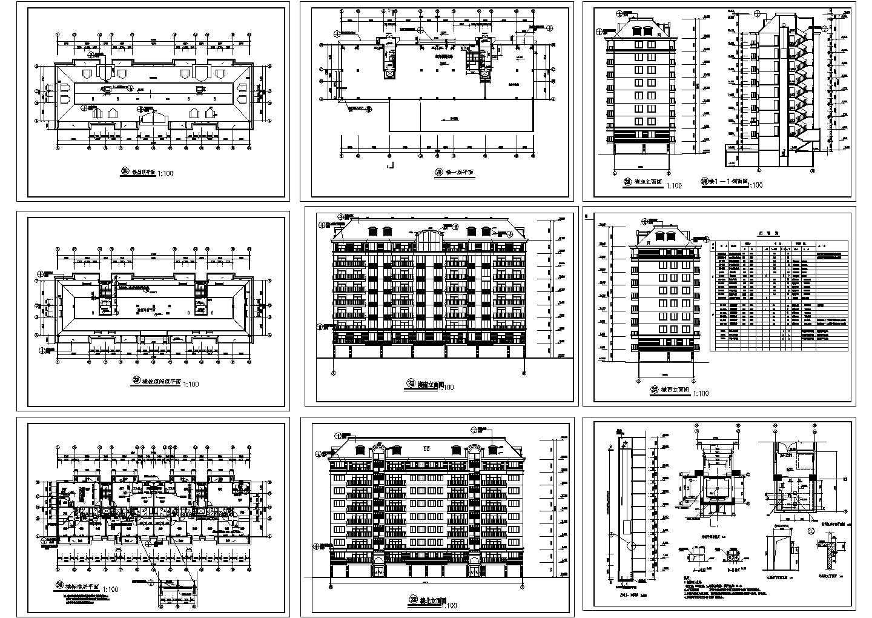 比较全面的CAD设计高层住宅建筑图图片1
