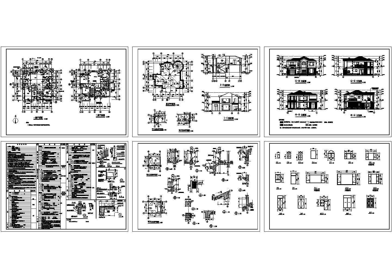 282平方米二层别墅施工图纸(含设计说明)图片1