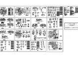 全套别墅建筑结构施工cad图纸,共十六张图片1