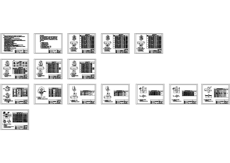 工艺管道支架设计图集_cad图图片1