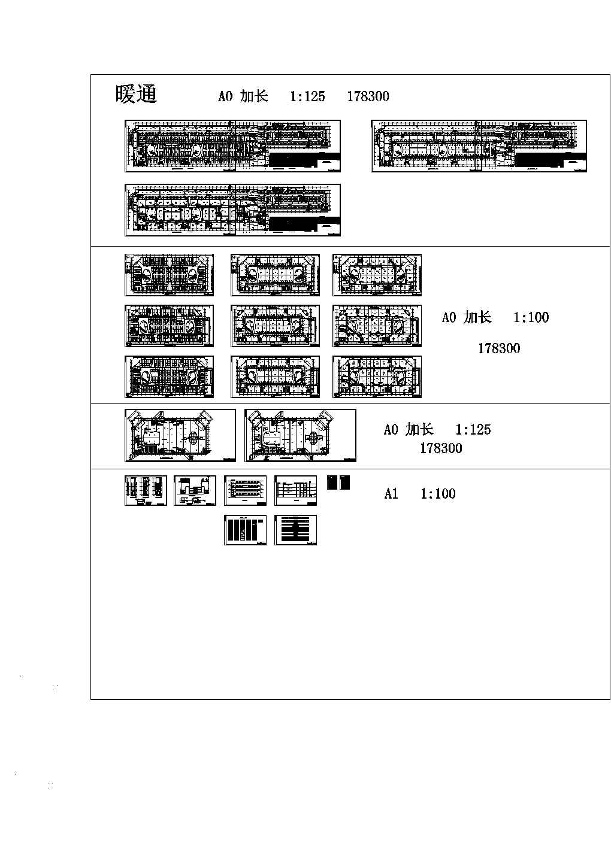【江苏】某五金建材商场水系统、通风及排烟系统全套设计施工CAD图纸图片1