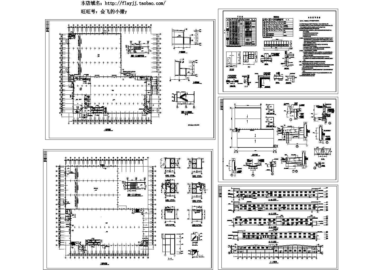 2层15300平米大型轻钢结构厂房建筑施工图【平立剖 节点大样 设计说明】图片1