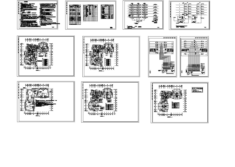 多层住宅楼电气设计施工图,共11张图片1