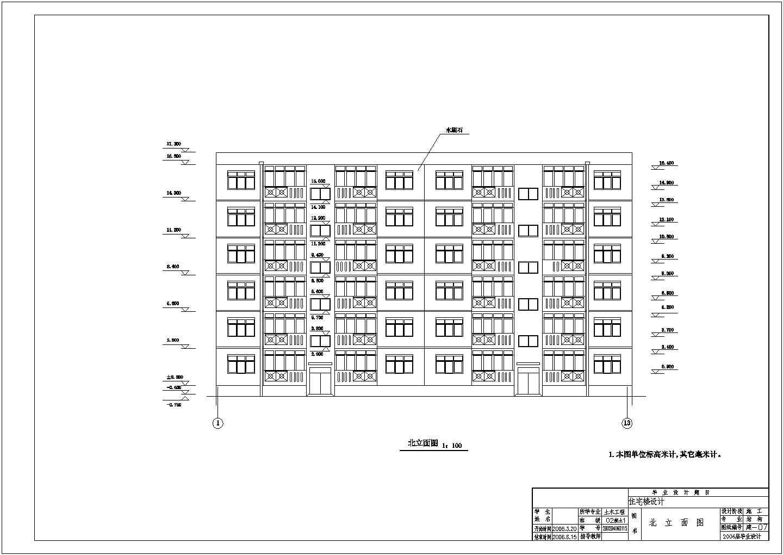 5套六层住宅楼建筑结构毕业设计图纸图片1