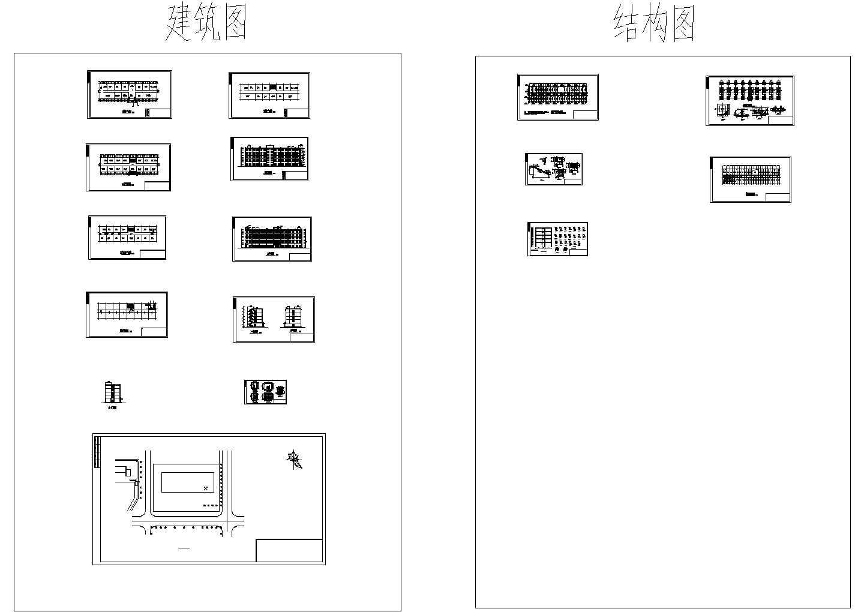 安徽某4500平方米五层办公楼建筑结构毕业设计施工图图片1
