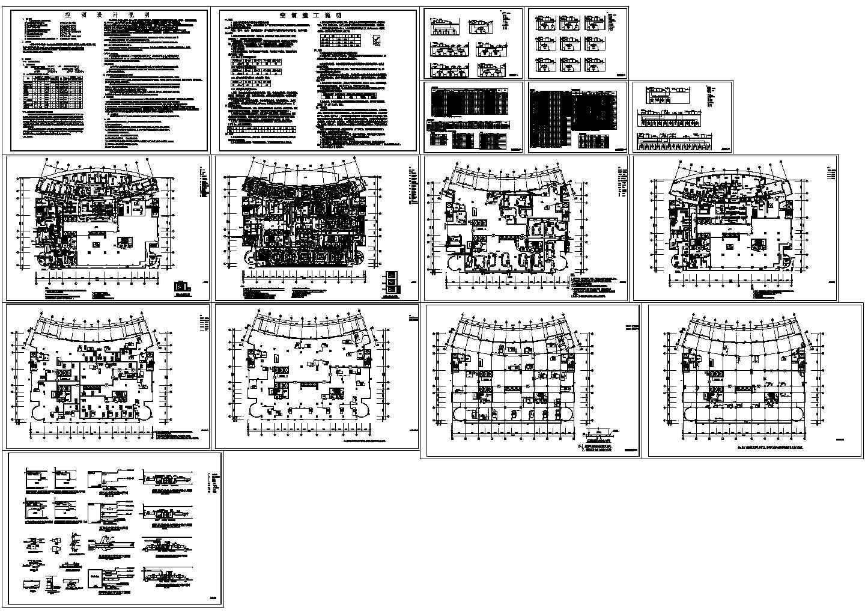 最新整理的医院洁净手术室空调CAD设计图图片1