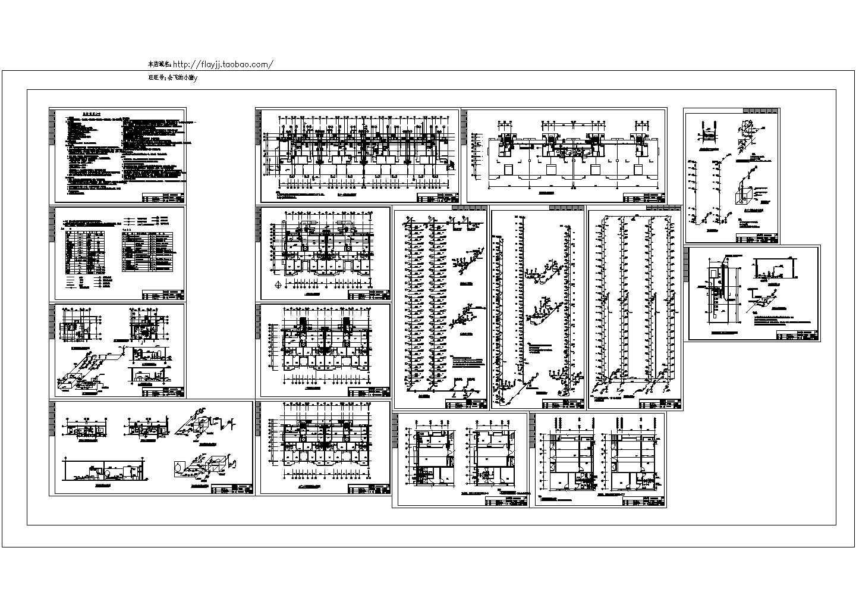 -1+24�臃ㄔ焊删�公寓�墙o排水施工�D( �L73.18米 ��17.85米)�D片1
