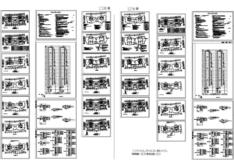 非常全面的高层商住全套楼电气工程CAD设计图图片1