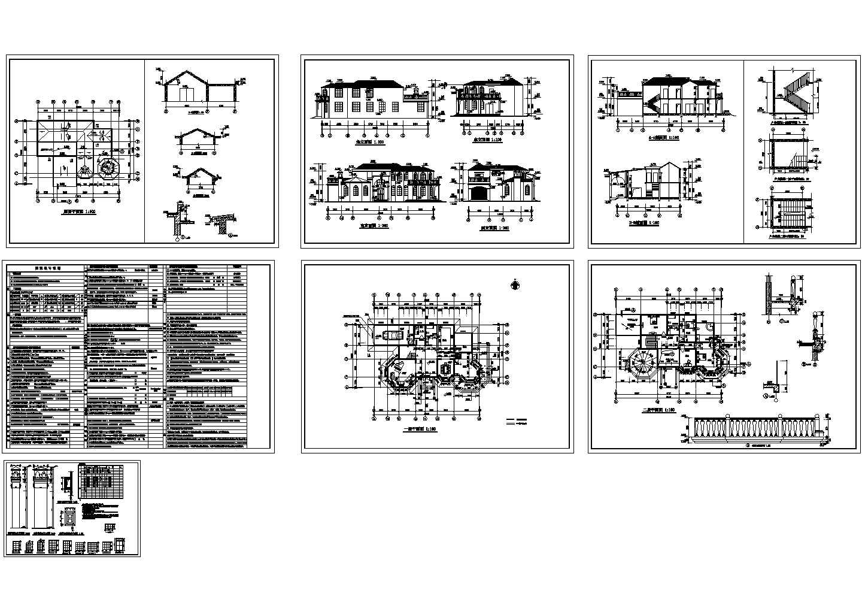 2层欧式别墅全套建施cad图,共七张图片1