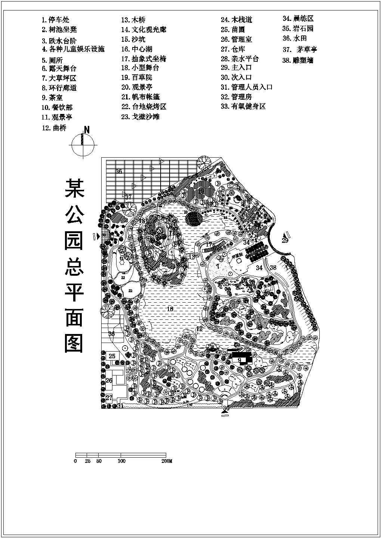 某公园CAD设计方案图图片1
