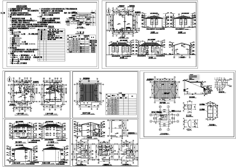 2层小别墅住宅楼装修设计全套建施cad图纸图片1