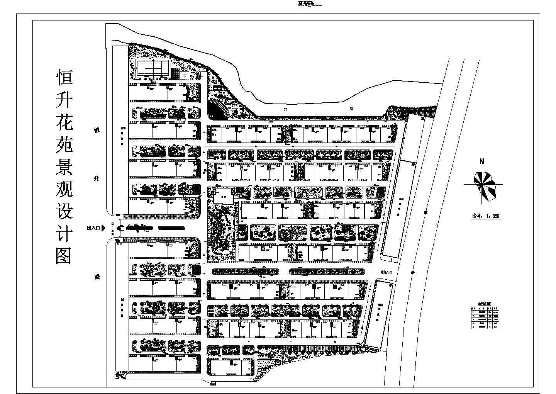 占地总46662平米花苑景观设计图总平面图图片1