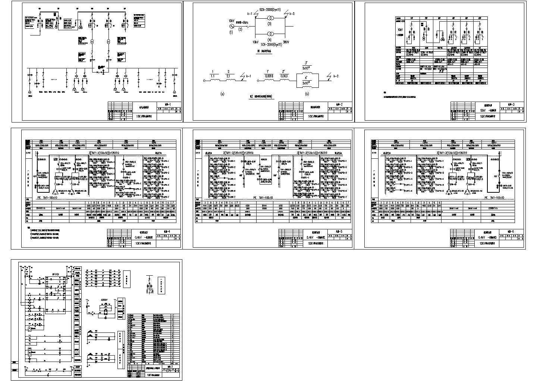 10KV配电系统设计图纸设计图片1