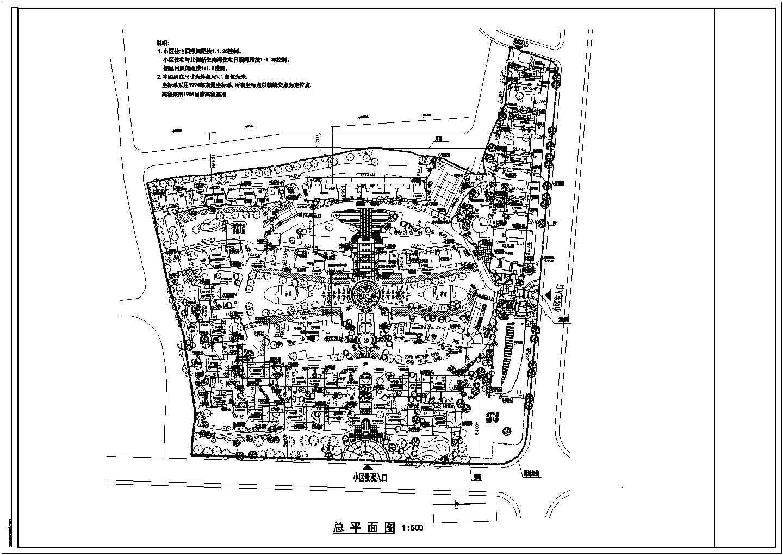 某高档住宅小区建筑设计施工图图片1