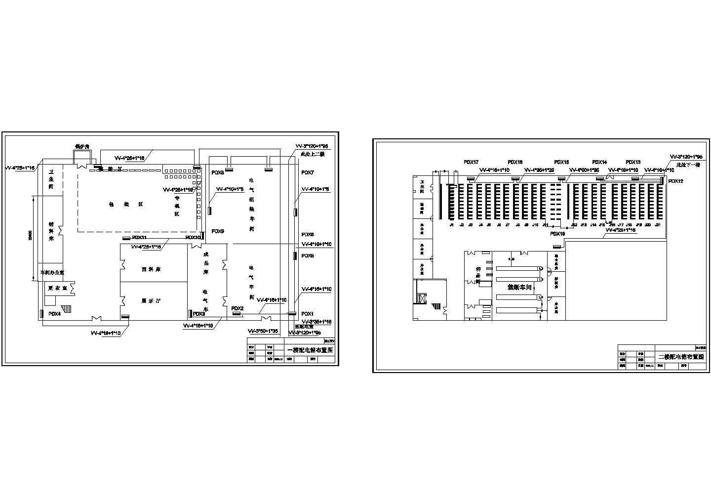 服装厂配电箱布置平面图纸图片1