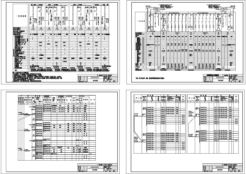 某工厂电气系统设计图图片1