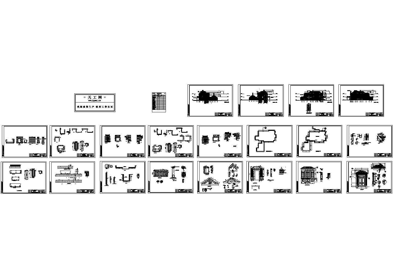 世茂佘山庄园一期别墅建筑结构图纸(共20张)图片1