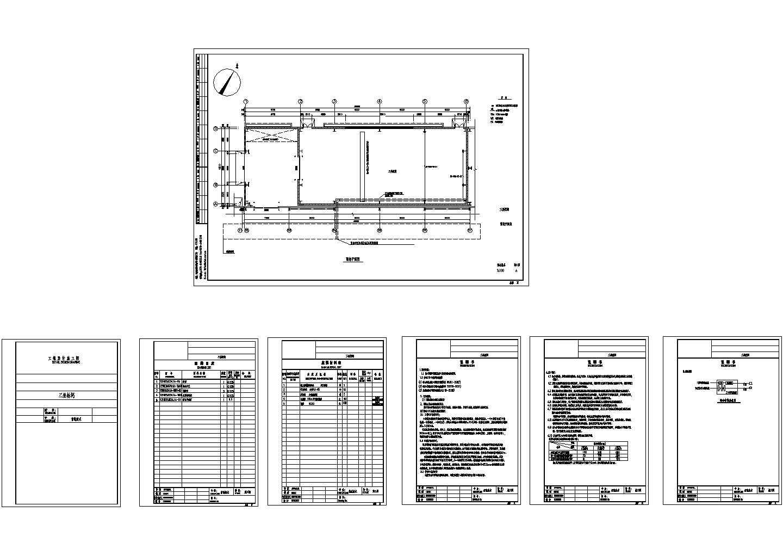 [广东]2015年钢框架结构车间建筑安装工程预算书(附图纸)图片1
