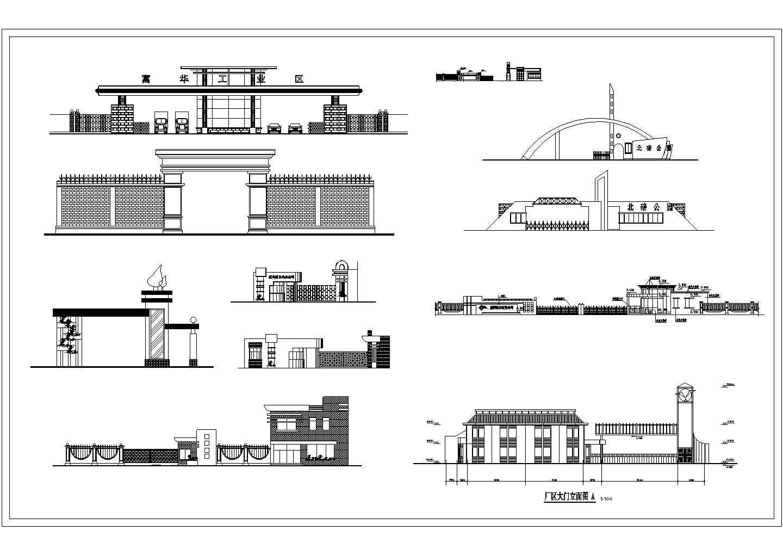 某工业区大门设计方案图片1