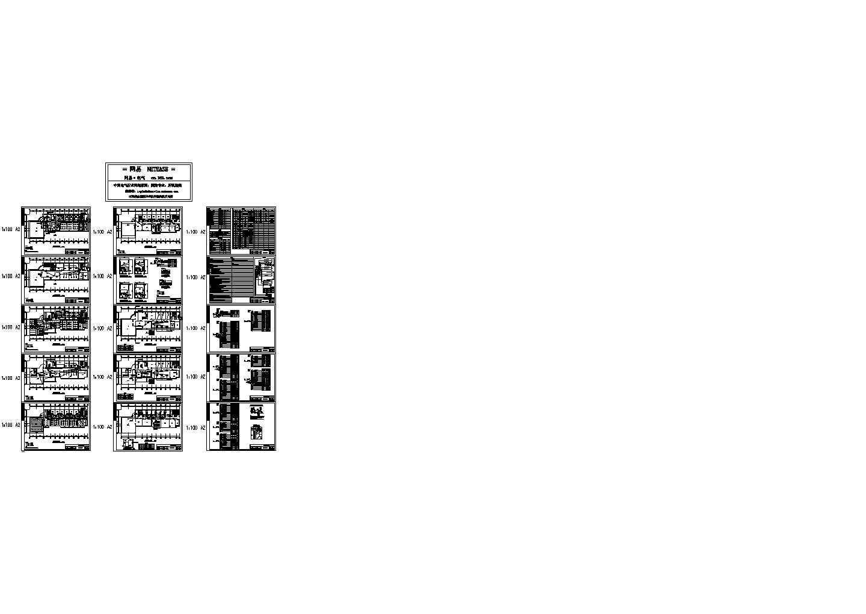 某厂区3层2070平方米办公楼电气施工图图片1