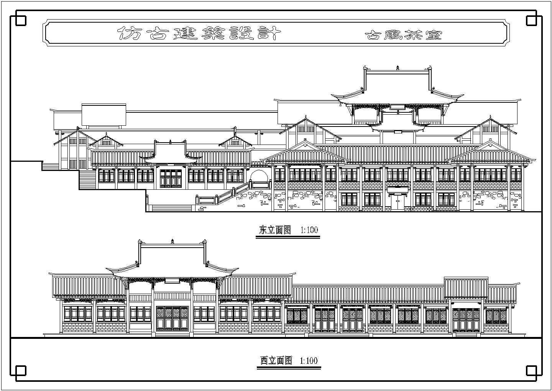 仿古建筑立面设计cad图,共一张图片1