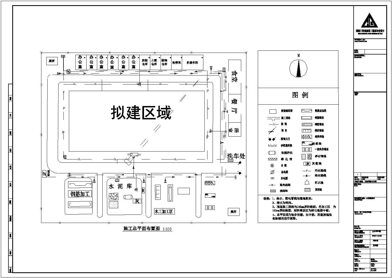 【18层】21557�O住宅楼土建工程量清单(含施组、部分建筑结构图、施工平面、进度表)图片1