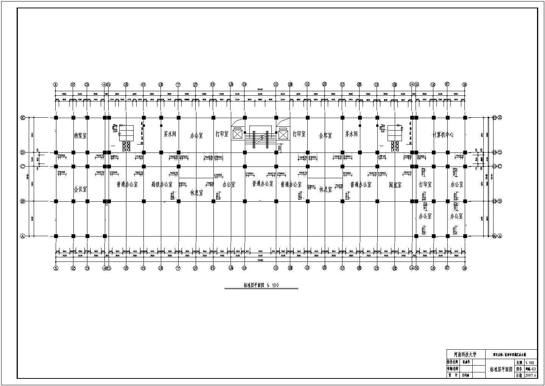 7套多层办公楼建筑结构毕业设计图纸图片1