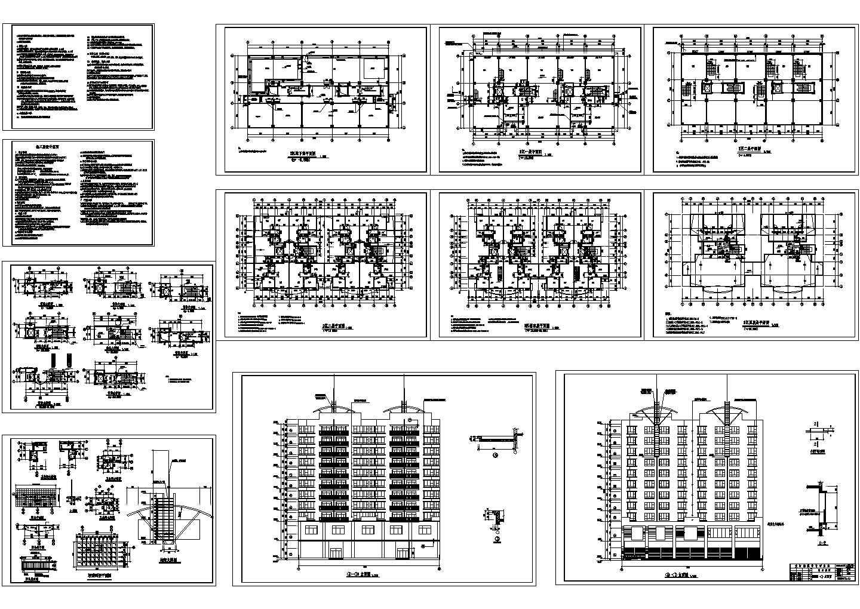 【北海】6924.83平方米尖顶小高层住宅建筑CAD施工图图片1