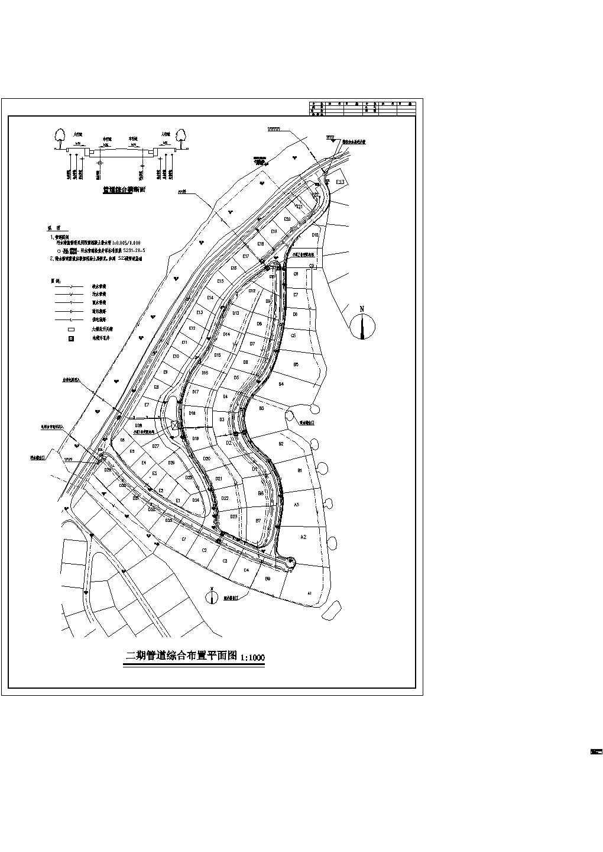 大型别墅区综合管线设计施工CAD平面图图片1