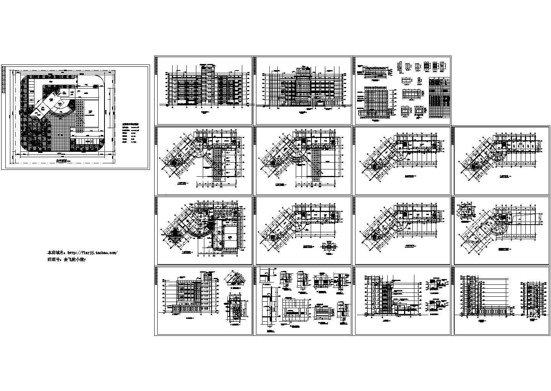 长约40米 宽33米 水利局七层办公楼设计图图片1