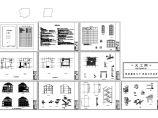 457.79平方米三层砖混结构别墅建筑图纸图片1