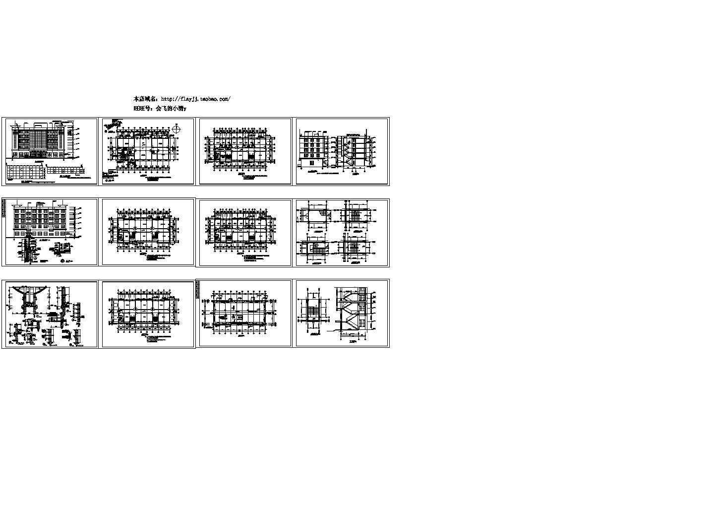 五层办公楼建筑施工cad图,共十二张图片1