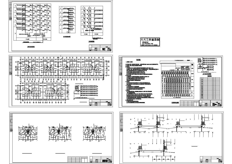 小区住宅楼弱电施工图,共5张图片1