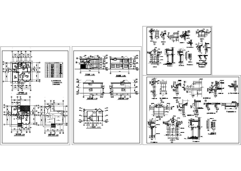 二层混凝土别墅全套建筑施工图纸图片1
