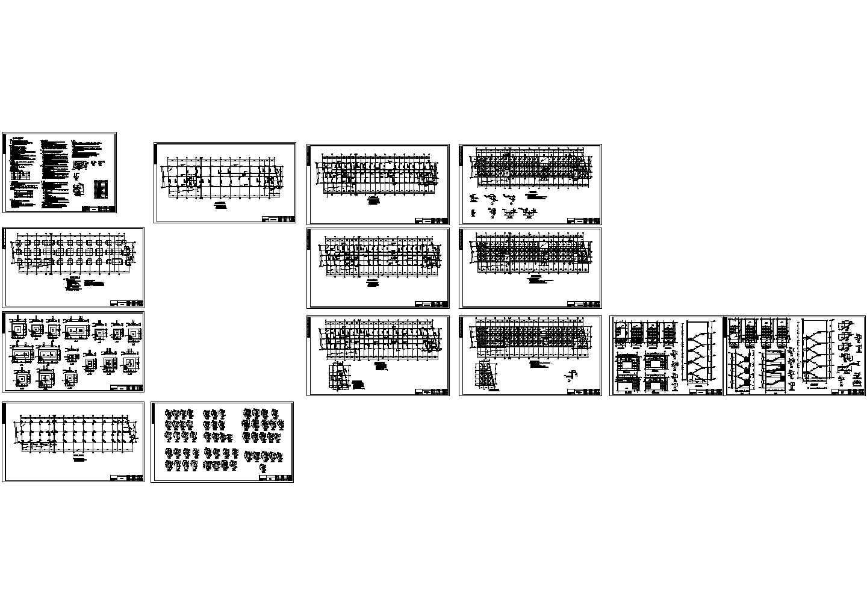六层办公楼建筑结构毕业设计图纸(包含5套图纸)图片1