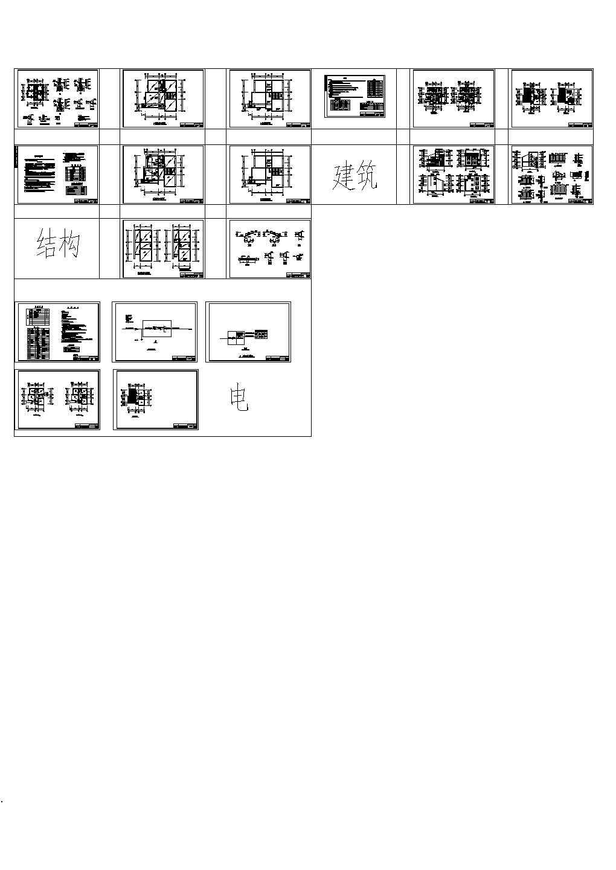 小住宅全套施工设计cad图,含结构设计说明图片1