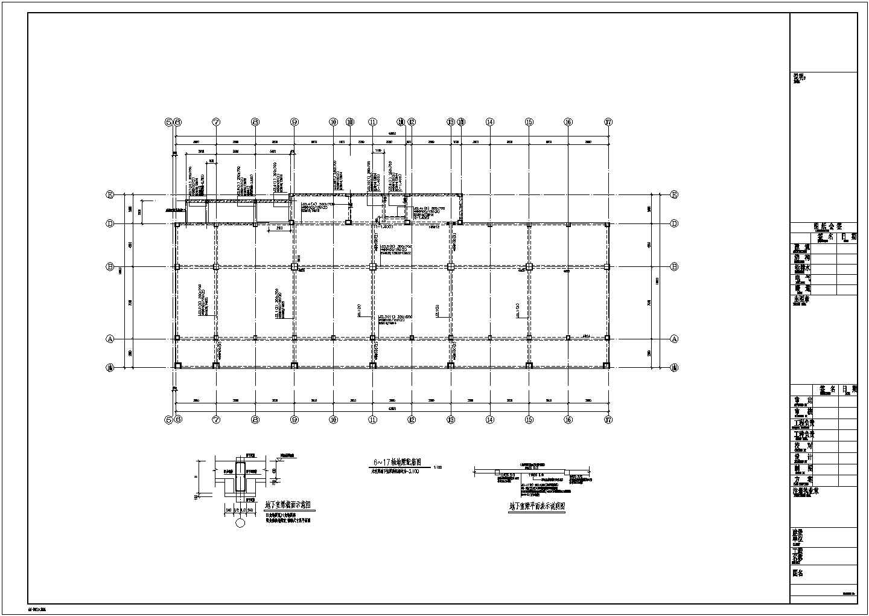 【毕业设计】4739.98平米地下一层地上六层框架住宅楼投标文件编制(清单报价、建筑结构图)图片1